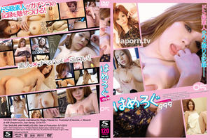 (SSKJ-022) Sasuke Jam 22 Hamelogu 999 005 &#8211; Aya, Miharu, Reina, Sarina
