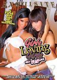 girls_loving_girls_5_front_cover.jpg