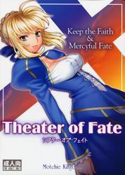 th_19355_Theater_of_Fate_001_123_440lo.jpg