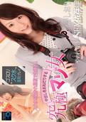 XXX-AV 21435 - スク水羞恥プレイでズブ濡れ淫乱女 vol.01