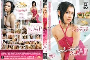 OPD-021: Member's SOAP-Maria Ozawa [DVD-ISO]