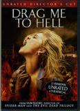 Alison Lohman - Drag Me To Hell (2009) 2 DVD Clips